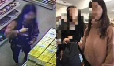 北大女生在英华人超市偷窃被抓