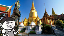月收入一到两万:东南亚游