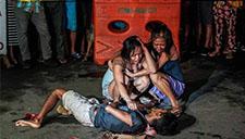 菲律宾铁腕扫毒已致1900人被杀 70万人自首