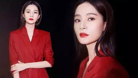王媛可红装配红唇秀纤细长腿