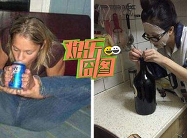 醉酒妹子霸气单手开酒瓶