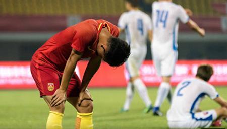 【熊猫杯】U19国青0-1负斯洛伐克 三连败排名垫底