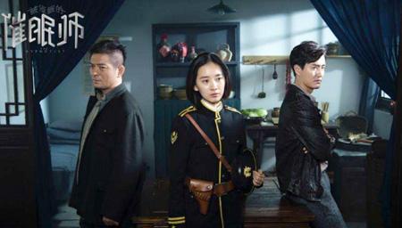 杨玏 - 梦 《被催眠的催眠师》宣传推广曲