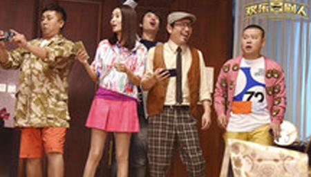 哈皮哈多五千年——岳云鹏 & Rowan Atkinson