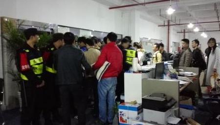 邯郸警方破获280余万元非法吸收公众存款案