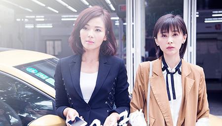刘涛《欢乐颂2》将海外杀青不舍说再见