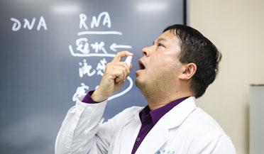 上海自制抗病毒喷剂