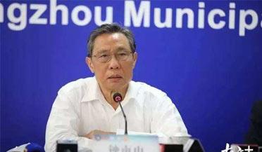 钟南山担心一些国家控制不了疫情