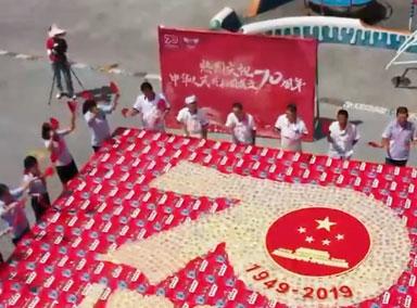震撼!5000个月饼拼图表白中国