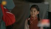 《筑梦情缘》第3集精彩看点:沈其南与兄妹在雨夜失散
