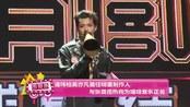 潘玮柏吴亦凡首任明星制作人 与张震岳热狗为嘻哈音乐正名