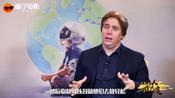 专访《奇迹男孩》导演斯蒂芬·卓博斯基:盛赞《战狼2》想跟吴京合作温情电影