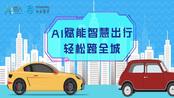 共享汽车倒闭是数百家企业的归宿?