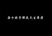 广州国艺艺术文化传媒-舞蹈考级,少儿表演