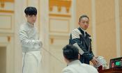 《黄金瞳》第17集精彩看点:庄睿郑华比击剑