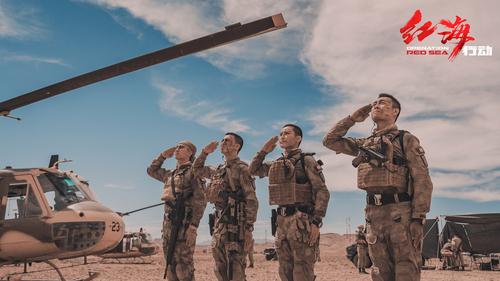 《红海行动》主题曲MV来袭  蛟龙小队全员出击为战而歌