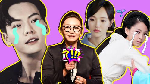 这是一群连刘天池老师都带不动的演员,天池老师怕是要哭晕在厕所吧