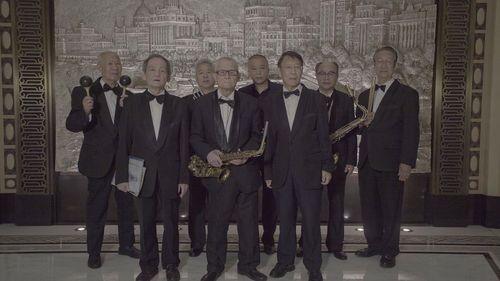 更上海|魔都最具传奇色彩的乐队,全体年龄75+