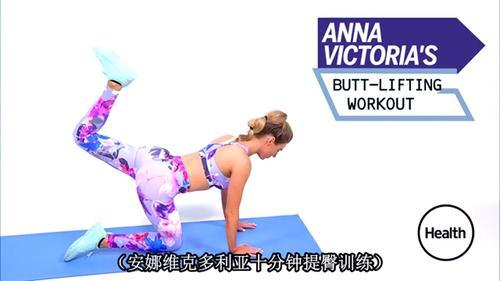 每天10分钟快速练出翘臀!瑜伽大神推荐这几个动作,效果太明显