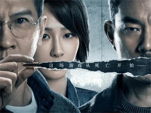 杨紫《沉默的证人》香港首映  变身女法医好评如潮打戏看点十足