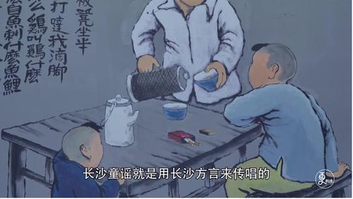 中国最有名的童谣,你听过几首?