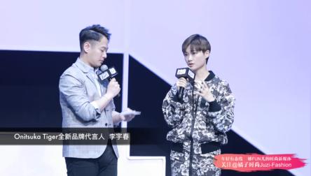 Tiger发布会直击,李宇春的最爱搭配居然是......