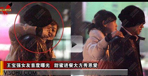 王宝强采访谈妻子合集,这些内容现在细思极恐