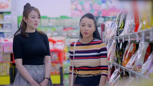 下一站别离第17集:盛夏向苏云坦白与秋阳假结婚