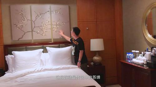8万一晚的酒店里到底有什么?15分钟才能逛完这个房间,你来看看值不值?