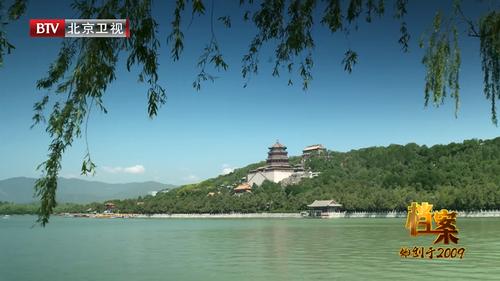 BTV庆祝新中国成立70周年系列视频 《共和国1949·中共中央在香山》第4集