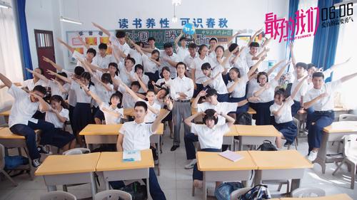 《最好的我们》释出正片片段为高考生加油  班主任张平最后一课感动青春
