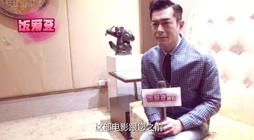 古天乐饭爱豆专访:狂怼记者金句频出