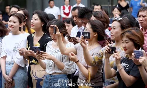 中国外文局《我和我的祖国》多语种快闪