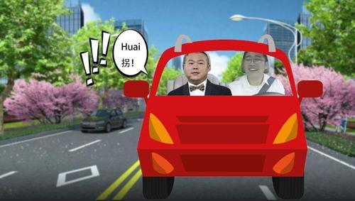 私家车司机和岳云鹏说相声?谁赢谁输?
