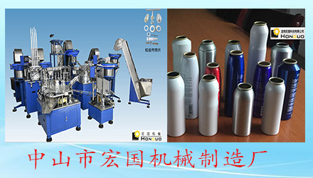 铝罐制品行业的专业、精准、诚信供应商