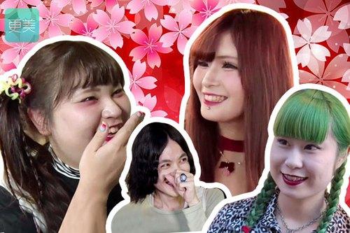 日本女孩为了不让男朋友看到素颜这么拼!