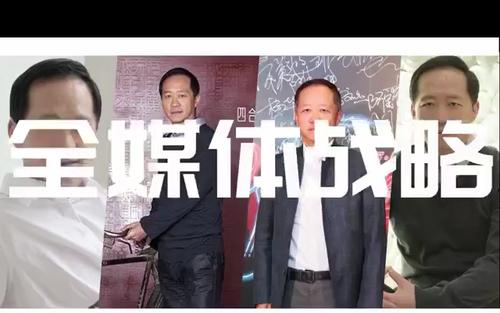刘江——时尚先生的冰城之约。与您分享探索互联网美学,讲述25年时尚+传媒的创新之道。