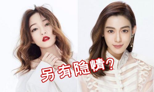小度明星八卦245期:范玮琪回应张韶涵,竟翻脸?
