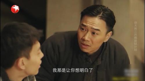 新世界26 看点:徐天燕三共商劫狱计划