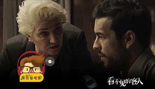屌丝看电影:度小妹为你揭秘看不见的客人#20170927