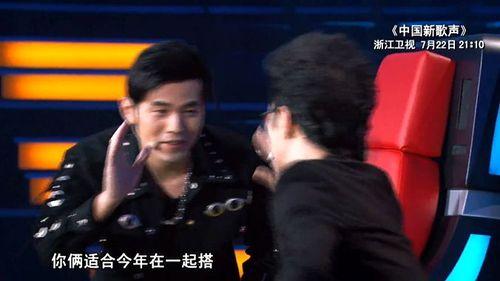 """中国新歌声160722预告:汪峰周杰伦""""奶爸""""组合横空出世"""