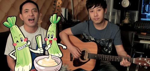 """送你一""""棵""""芹菜愿意爱我吗 疯狂吉他"""
