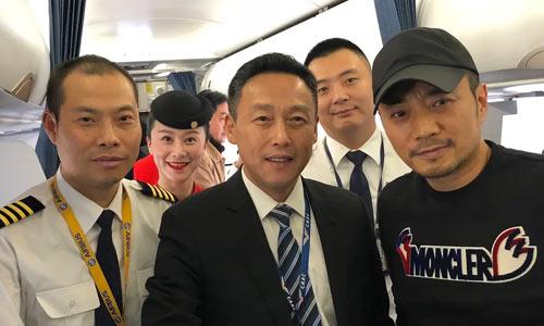 """中国机长 """"英雄机组来了""""特辑"""