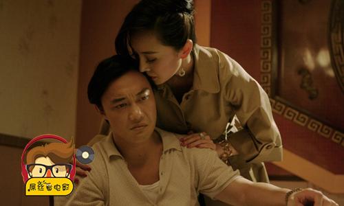 屌丝看电影:金钱帝国#20170709