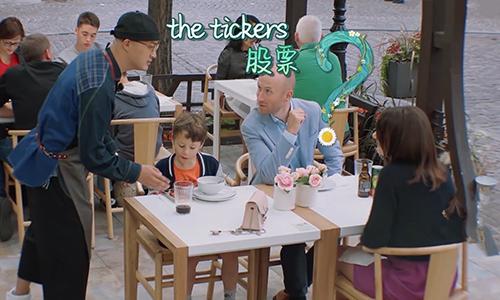 音乐综艺精选第12期:包贝尔狂飙塑料英语顾客听呆