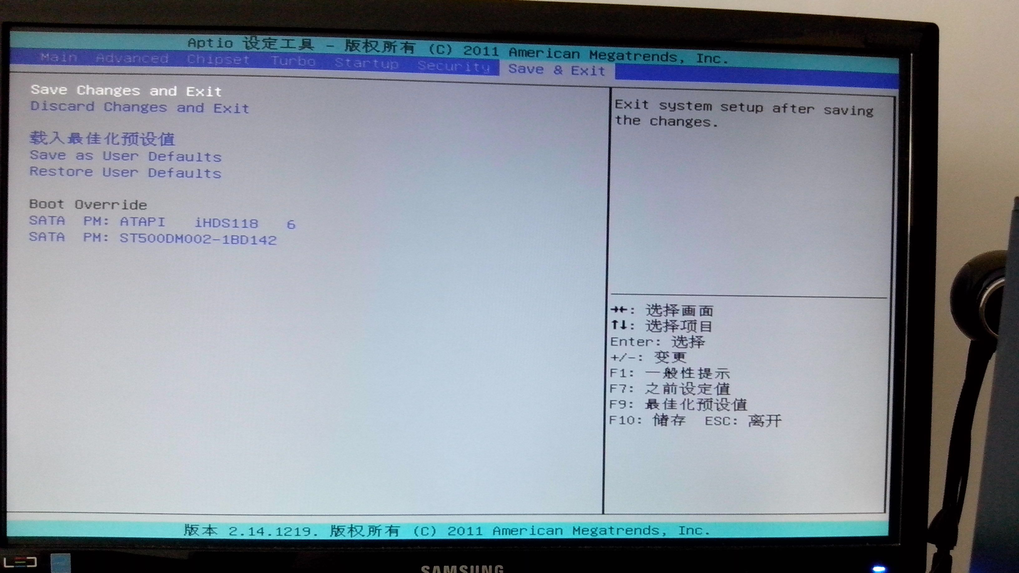 我的电脑(xp系统)重启后,桌面图标部分消失,注意,是-部-分-消失!