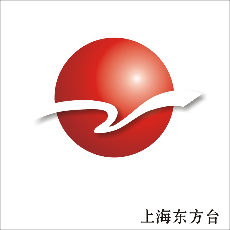 上海东方台 上海电视台台标 cctv6台标高清图片