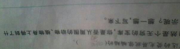 人才多的四字词语一个 9 2013-11-15 能不能用一个四字词语来形容 1