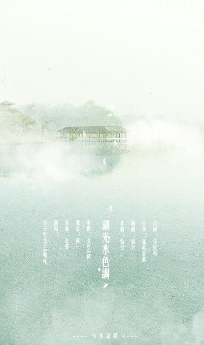 荀夜羽:这是墨明棋妙·金陵秦淮夜的开场图片