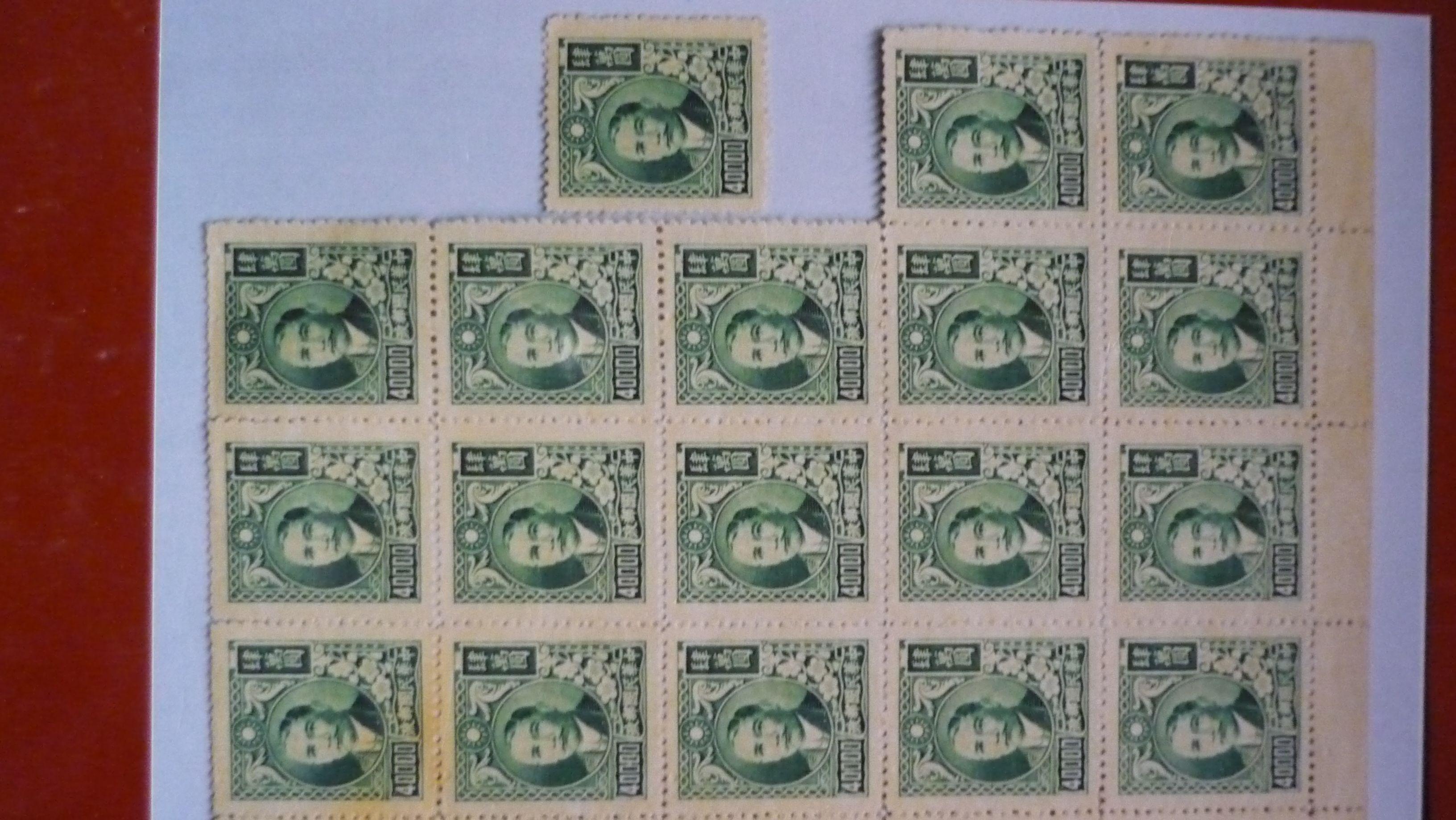 错版邮票2014年生肖大版邮票错体邮票